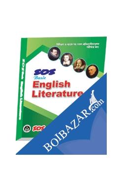 Sos English Literature