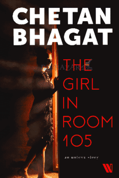 The Girl in Room 105 (Paperback)