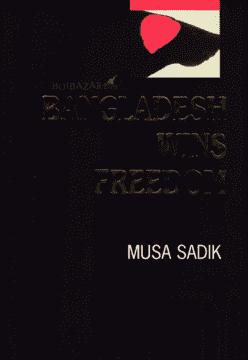 Bangladesh Wins Freedom