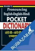 Pronouncing English-English-Hindi Pocket Dictionary