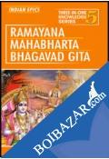 Three In One Knowledge : Indian Epics - Ramayana, Mahabharata, Bhagavad Gita