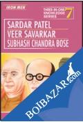 Three In One Knowledge : Sardar Patel, Veer Savarkar, Subhash Chandra Bose