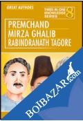 Three In One Knowledge : Great Authors - Premchand, Mirza Ghalib, Rabindranath Tagore